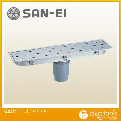 三栄水栓 浴室排水ユニット (H905-450)