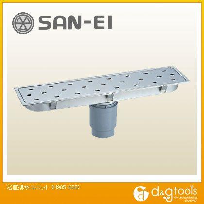 三栄水栓 浴室排水ユニット  H905-600