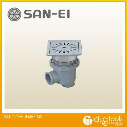 三栄水栓 排水ユニット  H904-200