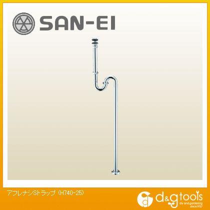 三栄水栓 アフレナシSトラップ 洗面用 (H740-25)