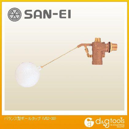 三栄水栓 バランス型ボールタップ  V52-30
