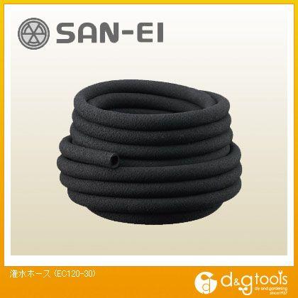 三栄水栓 潅水ホース (EC120-30) 三栄水栓 散水ホース にじみ出るホース