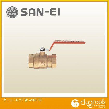 素晴らしい (V650-75):DIY ボールバルブT型 三栄水栓 ONLINE FACTORY SHOP-木材・建築資材・設備