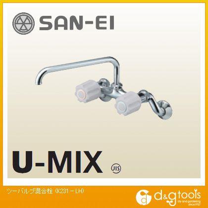 三栄水栓 ツーバルブ混合栓 (混合水栓) (K231-LH-13)