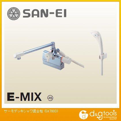 三栄水栓 サーモデッキシャワ混合栓 (混合水栓) (SK780D-13)