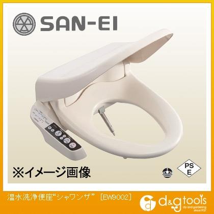 三栄水栓 温水洗浄便座 シャワンザ  EW9002