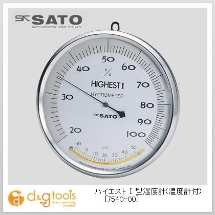 SATO ハイエスト1型湿度計(温度計付)  7540-00