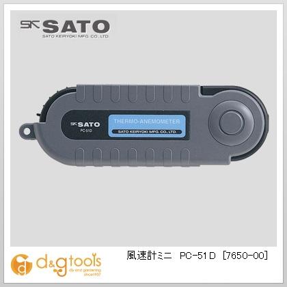 SATO 風速計ミニ PC-51D  7650-00