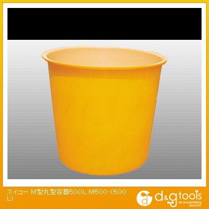 スイコー M型丸型容器500L  M500
