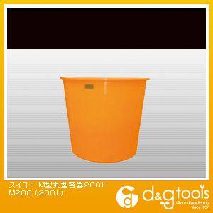 ※法人専用品※スイコー M型丸型容器200L M200