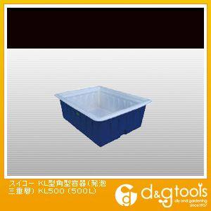 ※法人専用品※スイコー KL型角型容器(発泡三重層)(500L) KL500 1台