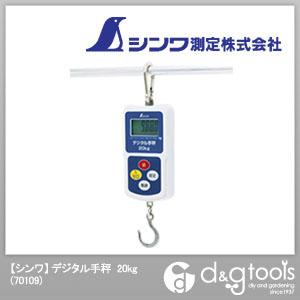 シンワ測定 デジタル手秤 20kg (70109) デジタルはかり はかり
