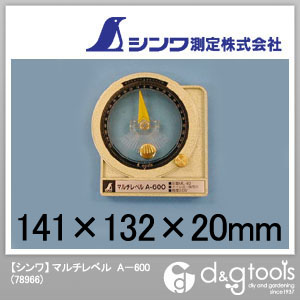 シンワ測定 マルチレベルA-600水平器  78966