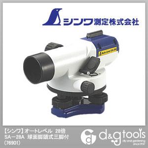シンワ測定 オートレベル28倍SA-28A球面脚頭式三脚付 76901