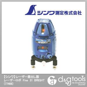 シンワ測定 レーザー墨出し器レーザーロボFine31BRIGHT 77466