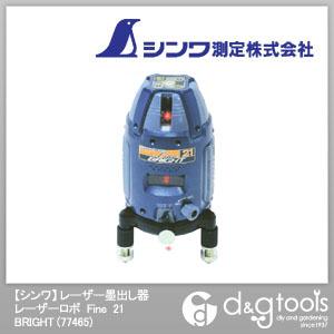 シンワ測定 レーザー墨出し器レーザーロボFine21BRIGHT 77465