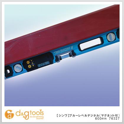 シンワ測定 シンワブルーレベルデジタル600mmマグネット付 600mm 76327