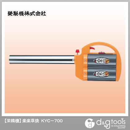 サカエ富士 楽楽草焼ガス強制気化式ボンベ2本タイプ  KYC-700