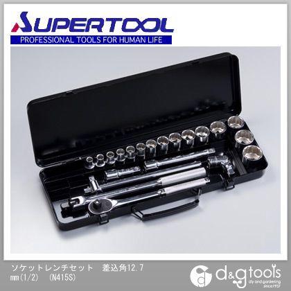スーパーツール ソケットレンチセット 差込角12.7mm(1/2) N415S