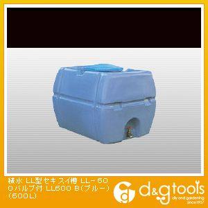 積水 LL型セキスイ槽 LL-600バルブ付  LL600 1 個