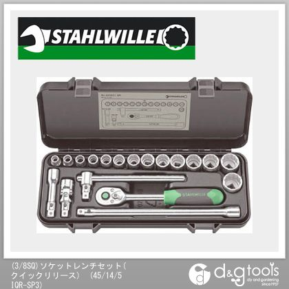 スタビレー (3/8SQ)ソケットレンチセット(クイックリリース)  45/14/5IQR