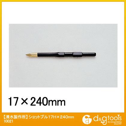 高品質新品 先端工具 ハツリ ラクダ Rakuda 新作入荷!! 10021 ショットブル 17H×240mm