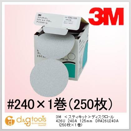 3M(スリーエム) スティキット ディスクロール 426U 240A 125mm  DR426U240A 250 枚