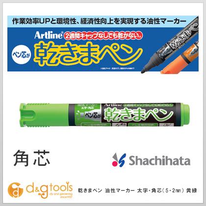 シャチハタ 乾きまペン 油性マーカー 好評受付中 太字 角芯 5 2mm 新作からSALEアイテム等お得な商品満載 K-199N 黄緑色