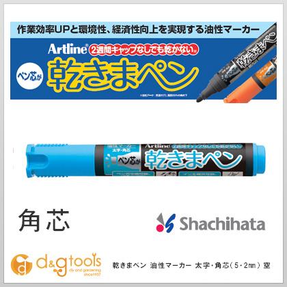 シャチハタ 乾きまペン 油性マーカー 太字・角芯(5・2mm) 空色  K-199N