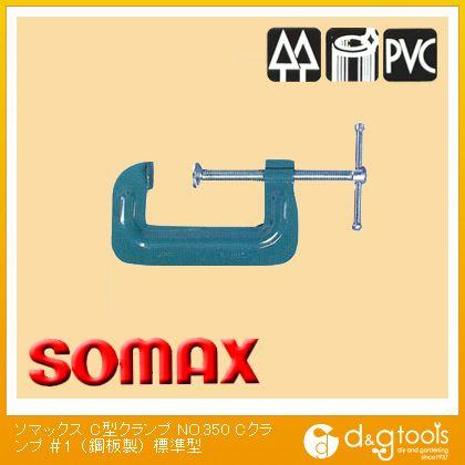 somakkusu| somax C型扣子NO.350 C扣子#1(钢板制造)标准型no350-1
