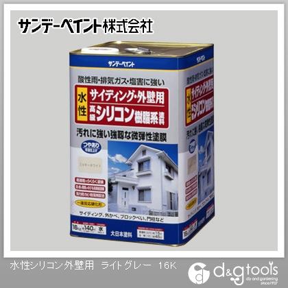 サンデーペイント サイディング・外壁用 水性高級シリコン樹脂系塗料(シリコン樹脂塗料) 16kg