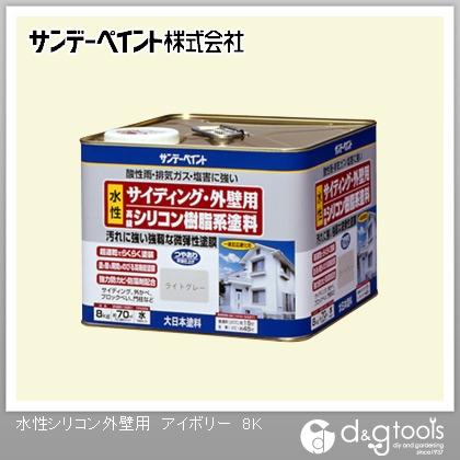 サンデーペイント サイディング・外壁用 水性高級シリコン樹脂系塗料(シリコン樹脂塗料) 8kg