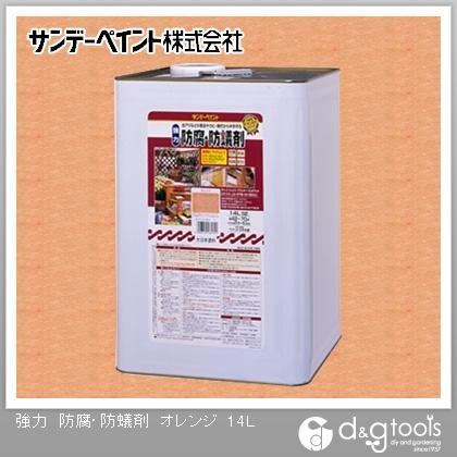 サンデーペイント 強力防腐・防蟻剤(屋内外木部用塗料) オレンジ 14L