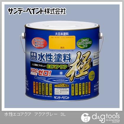 サンデーペイント 水性塗料 エコアクア 極 アクアグレー 3L サンデーペイント 塗料 水性塗料