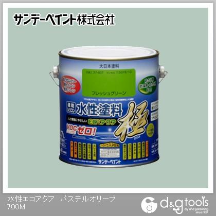 サンデーペイント 水性塗料 エコアクア 極 パステルオリーブ 0.7L サンデーペイント 塗料 水性塗料