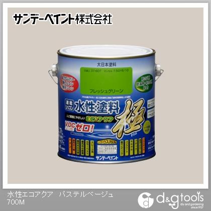 サンデーペイント 水性塗料 エコアクア 極 パステルベージュ 0.7L サンデーペイント 塗料 水性塗料