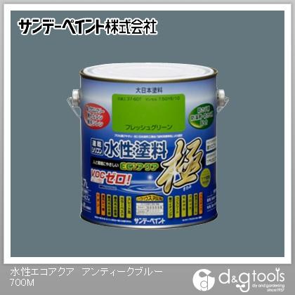サンデーペイント 水性塗料 エコアクア 極 アンティークブルー 0.7L サンデーペイント 塗料 水性塗料
