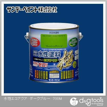 サンデーペイント 水性塗料 エコアクア 極 ダークブルー 0.7L サンデーペイント 塗料 水性塗料