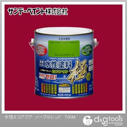 サンデーペイント 水性塗料 エコアクア 極 メープルレッド 0.7L サンデーペイント 塗料 水性塗料
