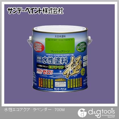 サンデーペイント 水性塗料 エコアクア 極 ラベンダー 0.7L サンデーペイント 塗料 水性塗料
