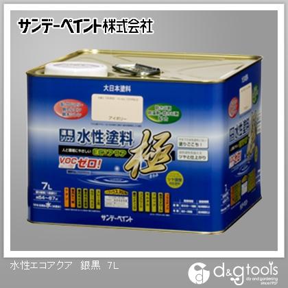 サンデーペイント 水性塗料 エコアクア 極 銀黒 7L