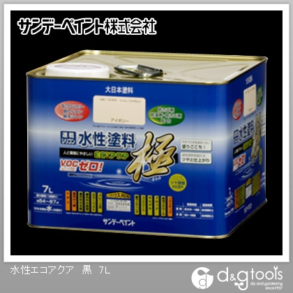 サンデーペイント 水性塗料 エコアクア 極 黒 7L