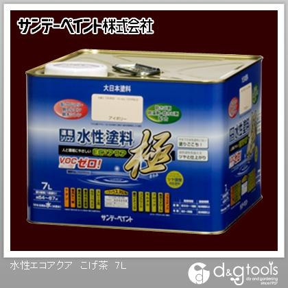 サンデーペイント 水性塗料 エコアクア 極 こげ茶 7L