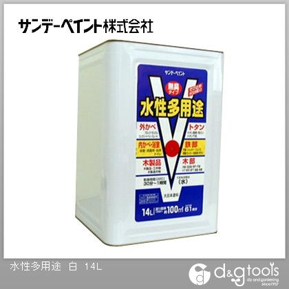 サンデーペイント 水性多用途 白 14L