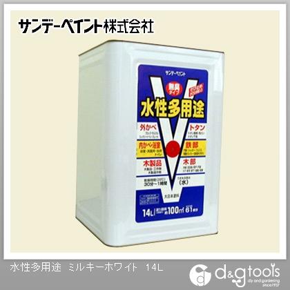 サンデーペイント 水性多用途 ミルキーホワイト 14L