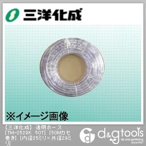 三洋化成 透明ホース(ドラム巻) 25mm×29mm×50Mドラム巻 (TM-2529K 50T)