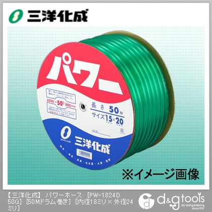 三洋化成 パワーホース(ドラム巻) 18mm×24mm×50mドラム巻 (PW-1824D 50G)