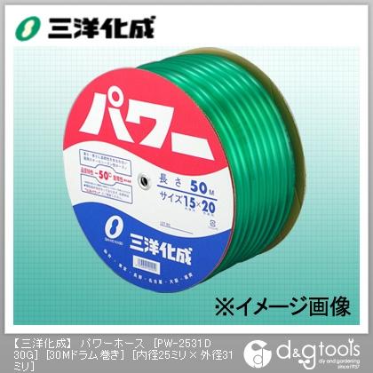 三洋化成 パワーホース(ドラム巻) 25mm×31mm×30mドラム巻 PW-2531D 30G