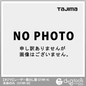 TJMデザイン(タジマ) レーザー墨出し器GT4R-Xi本体のみ GT4R-XI