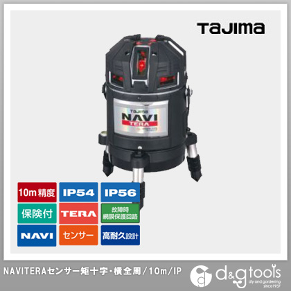 TJMデザイン(タジマ) NAVITERAセンサー矩十字・横全周/10m/IP ML10N-KJC